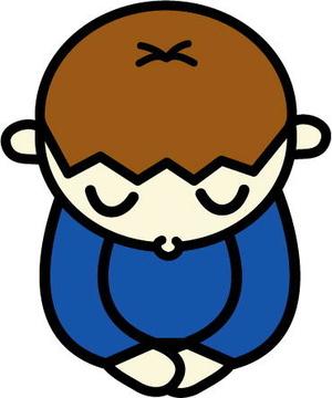 【新型コロナウイルス感染予防に伴う臨時休業のお知らせ】