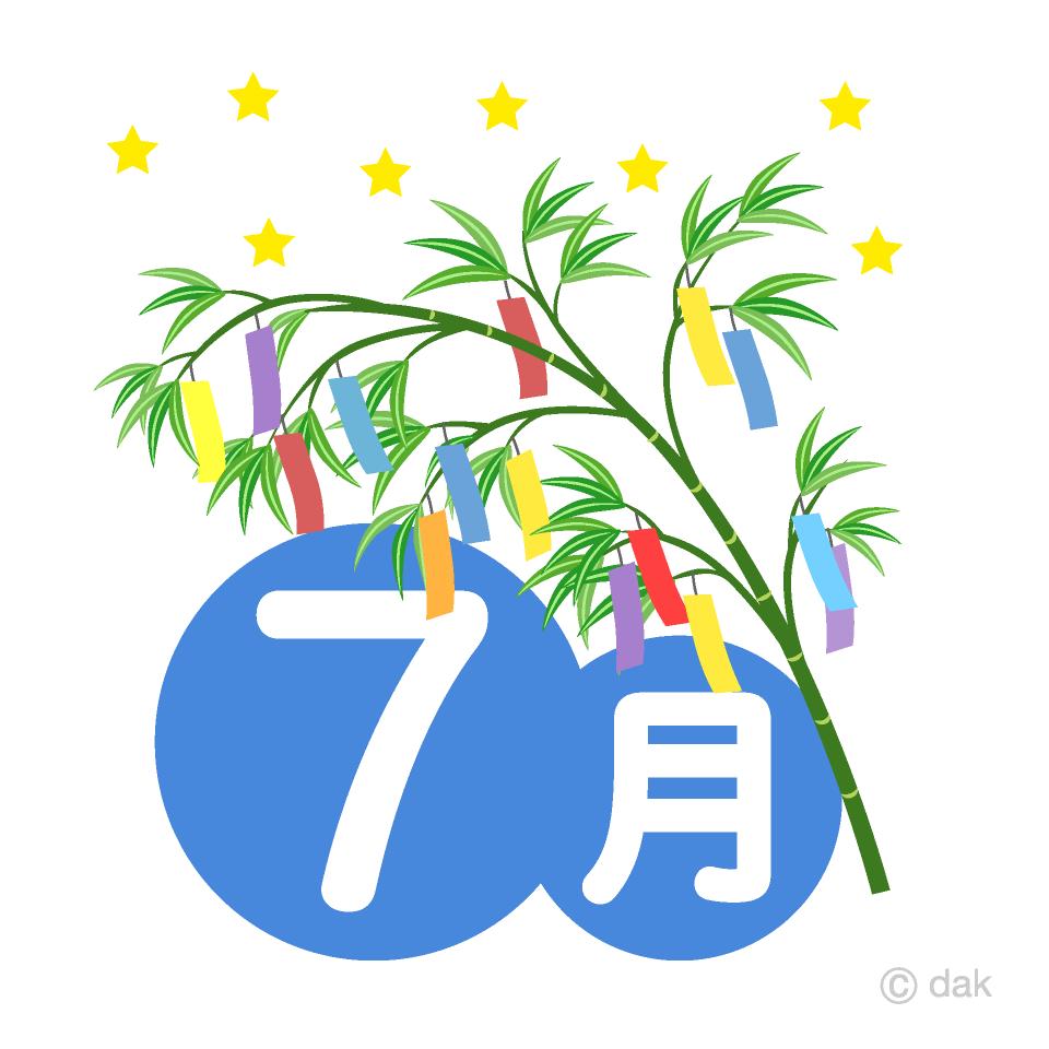 オーナー佐和田による【7月モアーズだより】