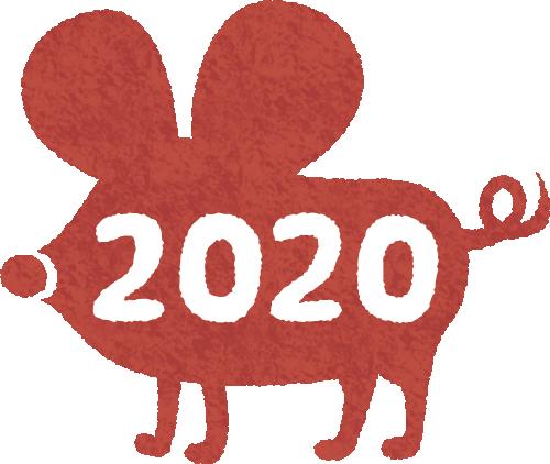 モアーズ佐和田による【2020年のご挨拶】