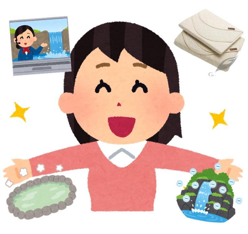【モアーズマガジン⑥】グーグルマップ ホルミシス旅行記