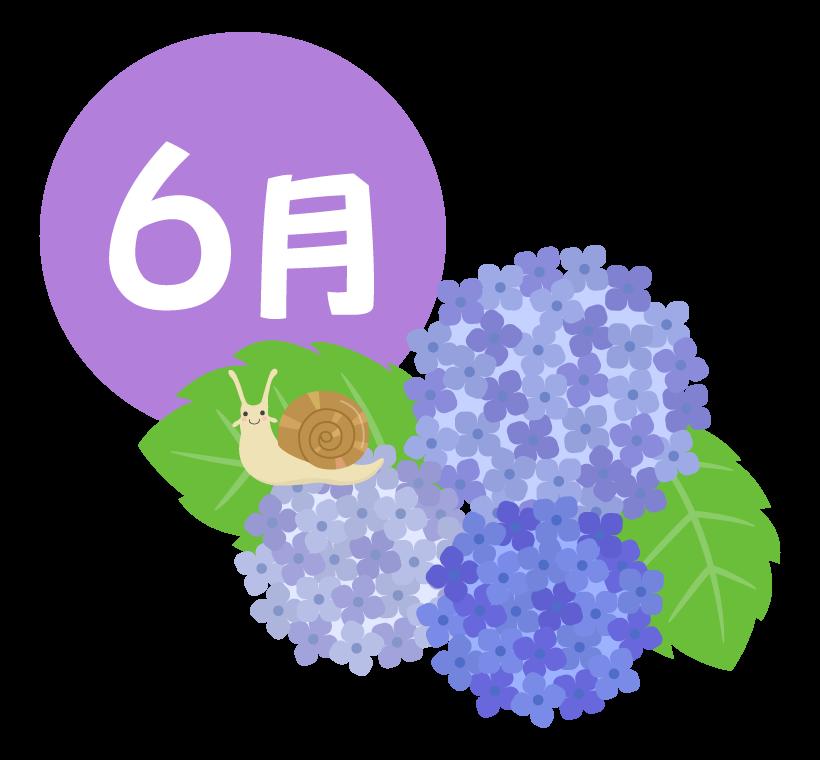モアーズ佐和田による【6月のモアーズだより】